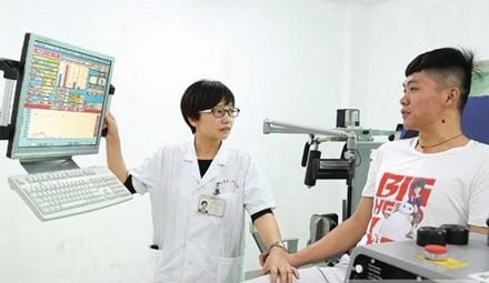 康复治疗技术专业_乐山卫生学校康复治疗专业招生招生信息